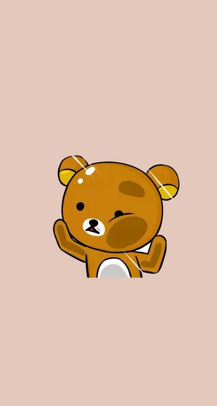 Just slapped a cute Rilakkuma on your screen mobile9