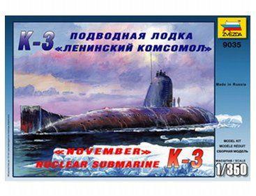 The Zvezda 1/350 Soviet November Class Submarine K-3  from the plastic submarine model kit range accurately recreates the real life Russian nuclear submarine.