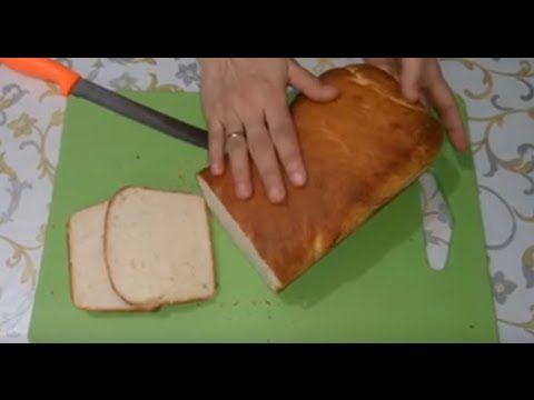طريقة عمل عيش التوست عبير Pizza Bread Food Diet Recipes