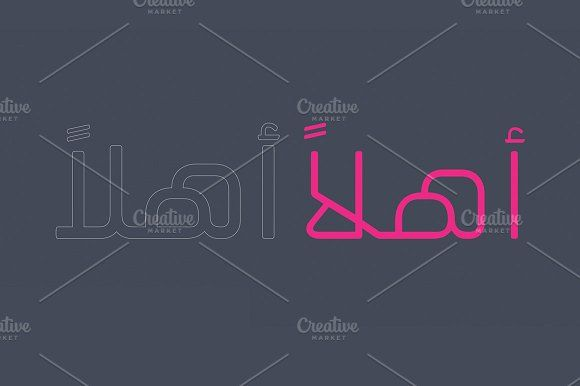 Ahlan Arabic Typeface Typeface Western Font Typography Fonts
