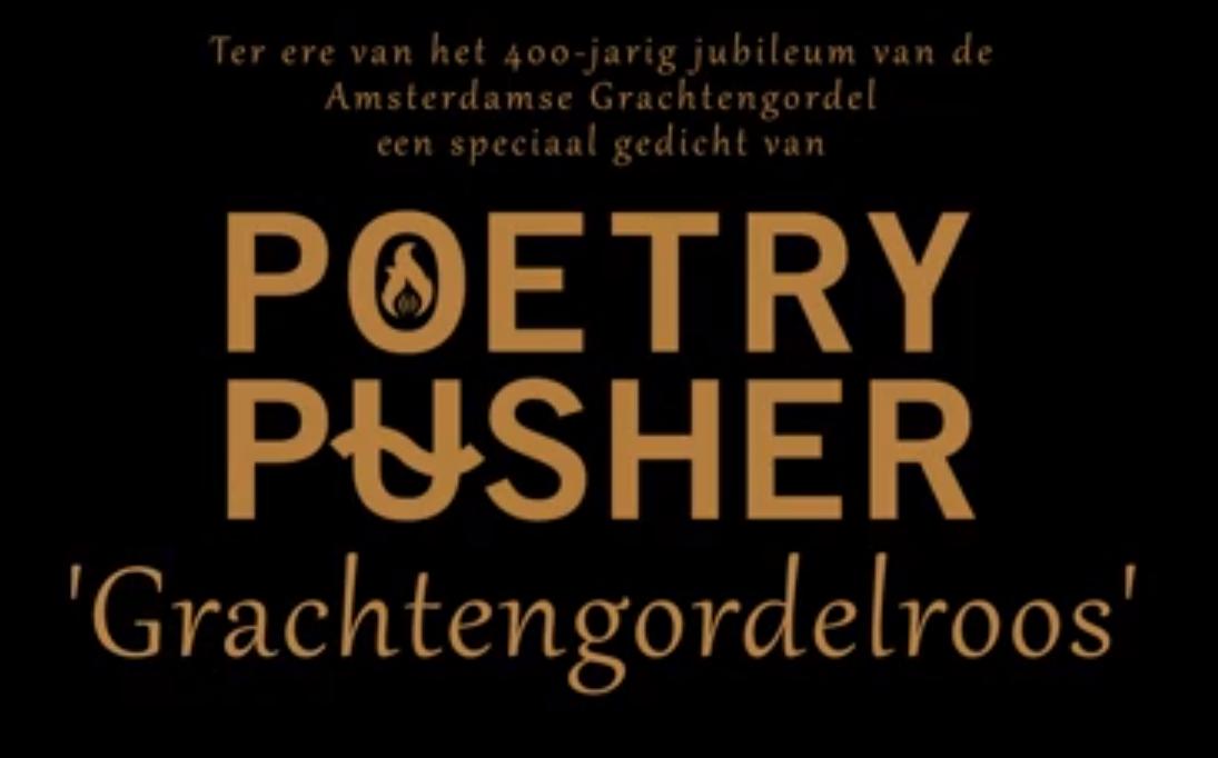 Wat is nat, zacht en nu al weer 400 jaar oud?  Bekijk het hier op mijn PoetryTube... http://www.youtube.com/user/PoetryPusher