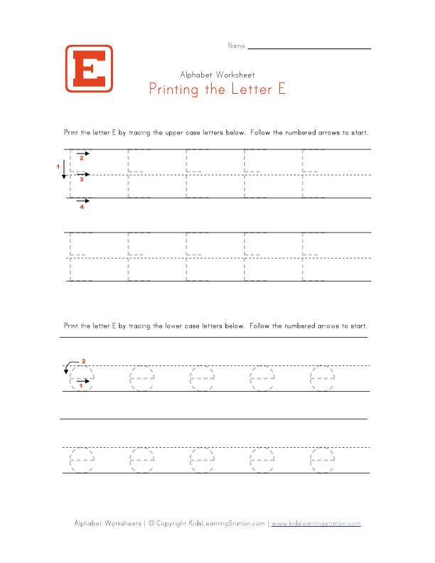 traceable letter e worksheet from kids learning station lots of free printables school. Black Bedroom Furniture Sets. Home Design Ideas