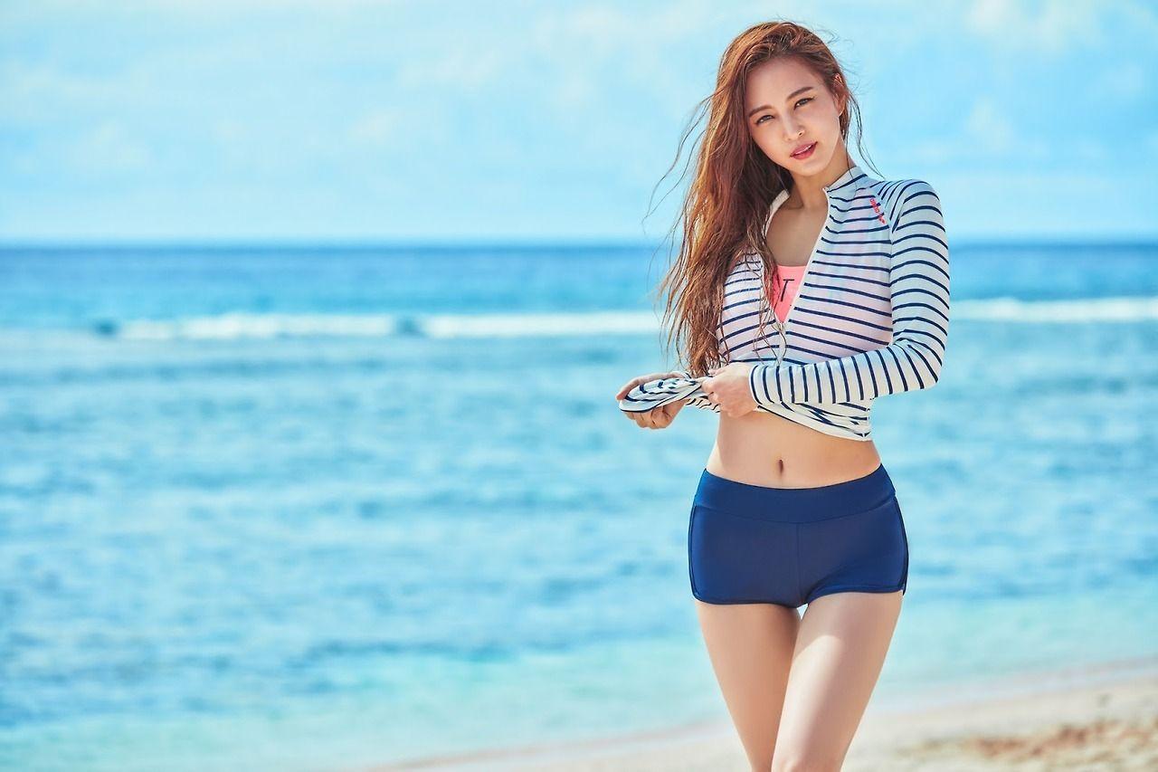 Amantes de la revista coreana | Korean fashion, Han ye seul ...