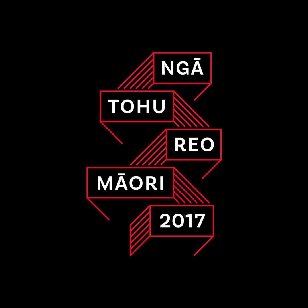 brand new 31149 5130e Logo for the 2017 Ngā Tohu Reo Māori Awards, design by Fay ...