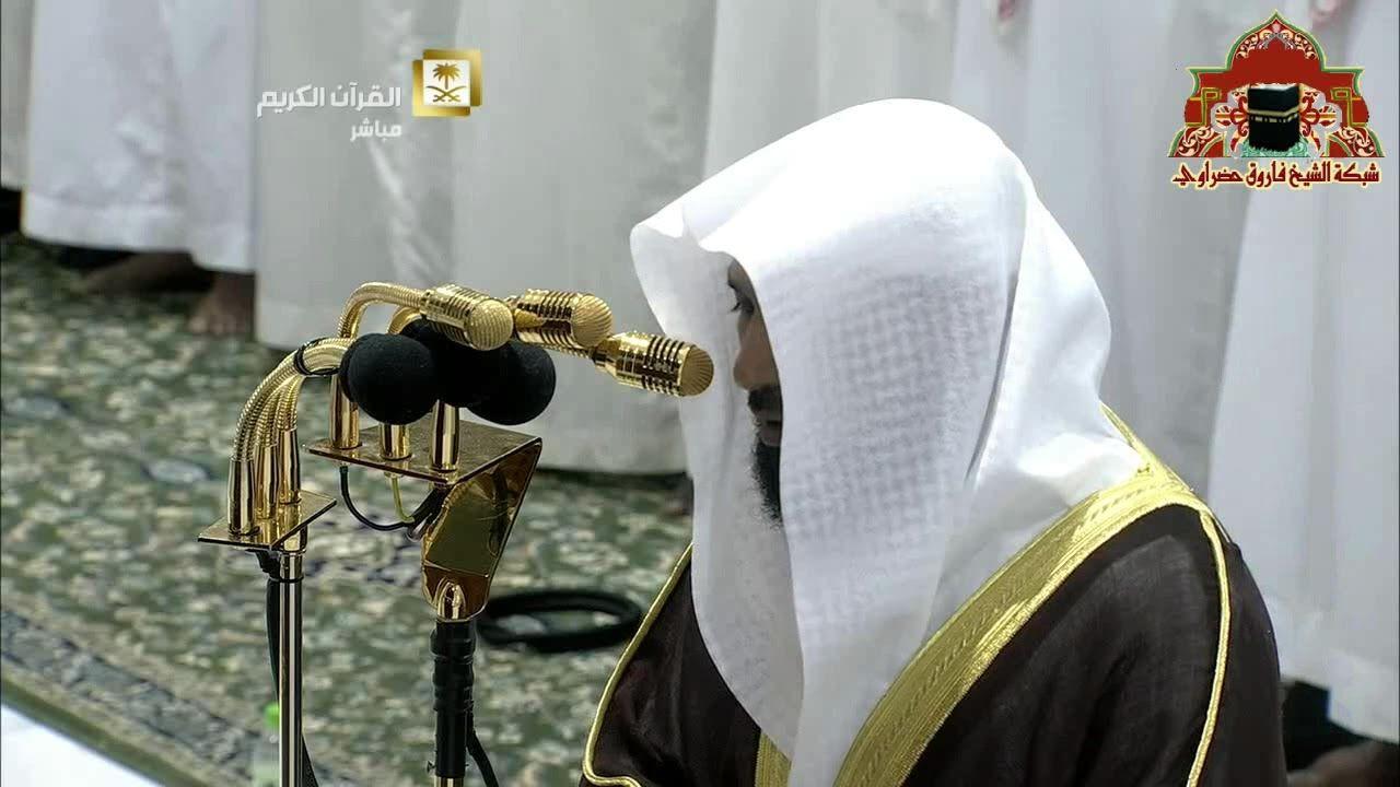 صلاة التراويح ليلة 17 رمضان 1436هـ الشيخ ماهر المعيقلي من سور المؤمنون والنور Masjid Al Haram Mosque Masjid
