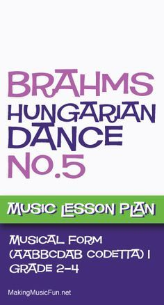 Hungarian Dance No  Free Music Lesson Plan Musical Form
