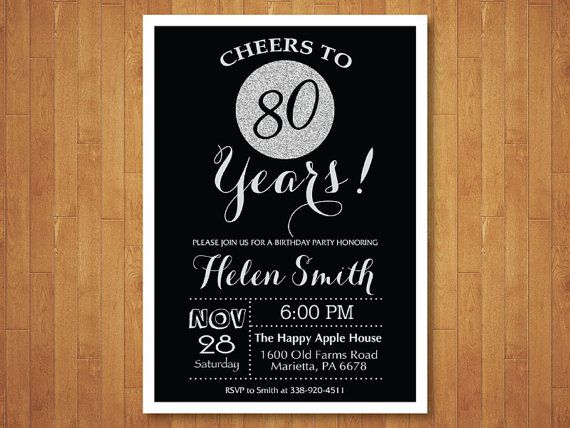 80th birthday invitation black and silver glitter cheers to 80