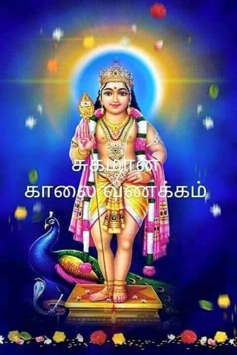 Kalai Vanakkam Good Morning Tamil Memes
