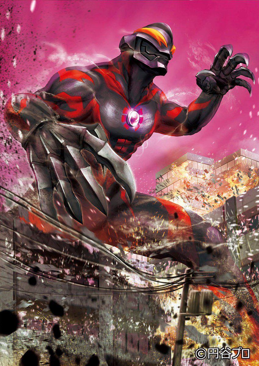 ultraman的圖片搜尋結果 Master chief, Character, Kaiju