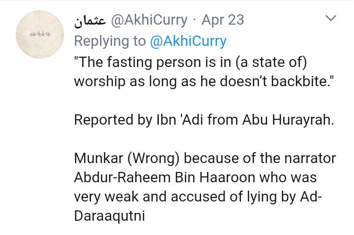 Backbiting Fast Weak Hadith Islamic Month Hadith Person