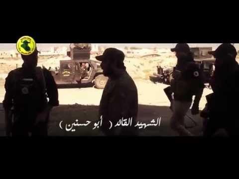 الحشد الشعبي كتائب الامام علي ع  اثناء تحرير تكريت من التنظيم