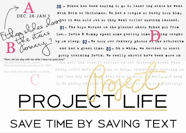 Project PL | Save Time by Saving Text | Amber LaBau Designs