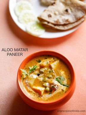recipe: aloo matar paneer (simmered potatoes with peas and paneer) [11]