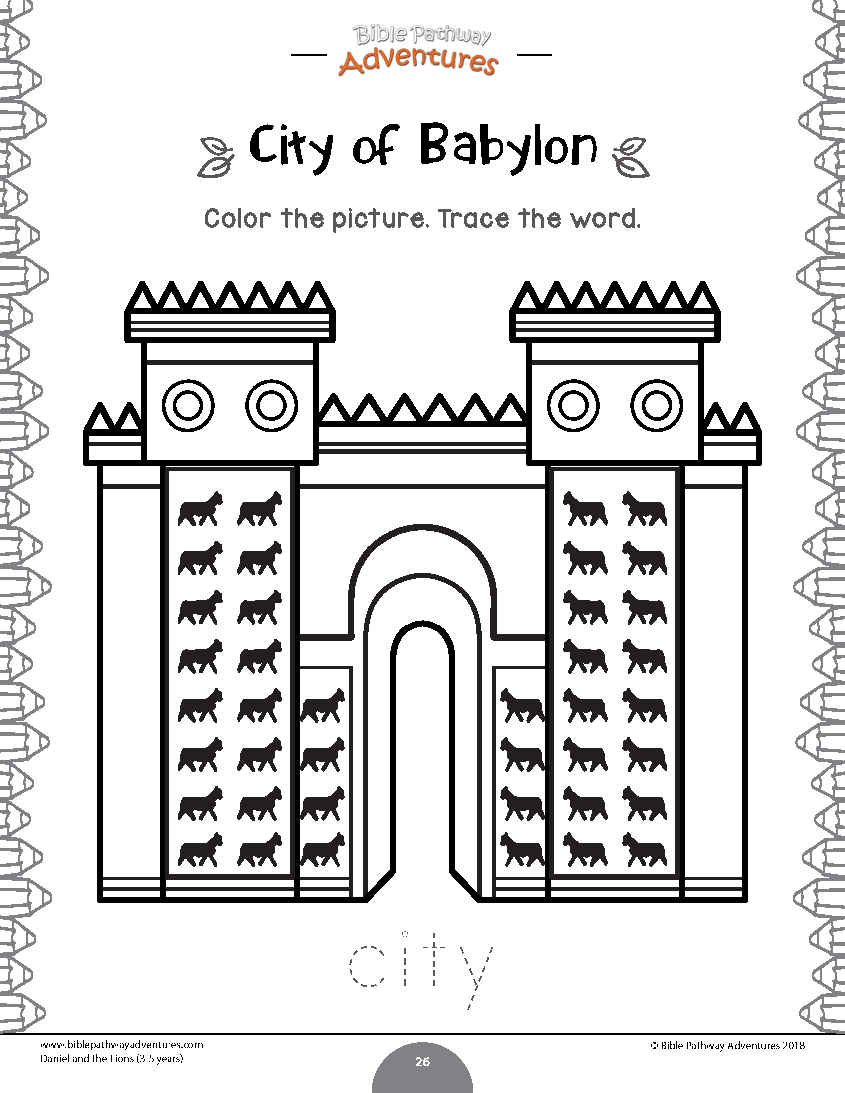 City of Babylon coloring page (from Daniel and the Lions