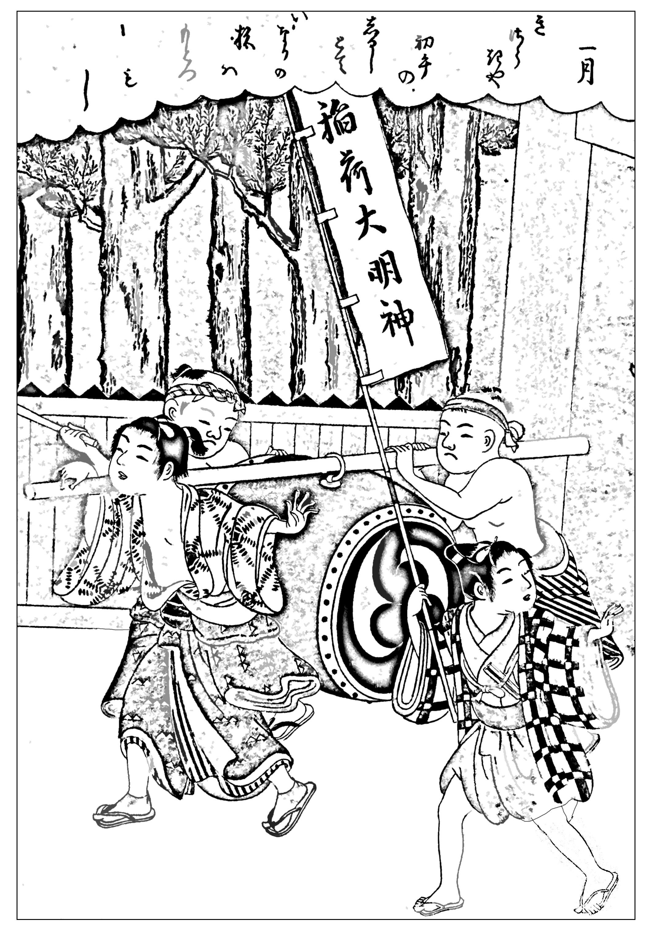 Japanese Drawing Japan Coloring Pages For Adults Just Color