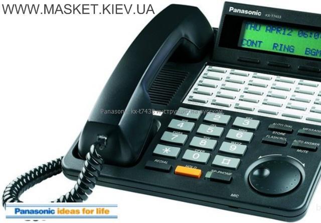 panasonic kx t7433 mamelithin pinterest rh pinterest com Panasonic Kx T7433 Manual Programming Panasonic Phone KX-T7433 Manual
