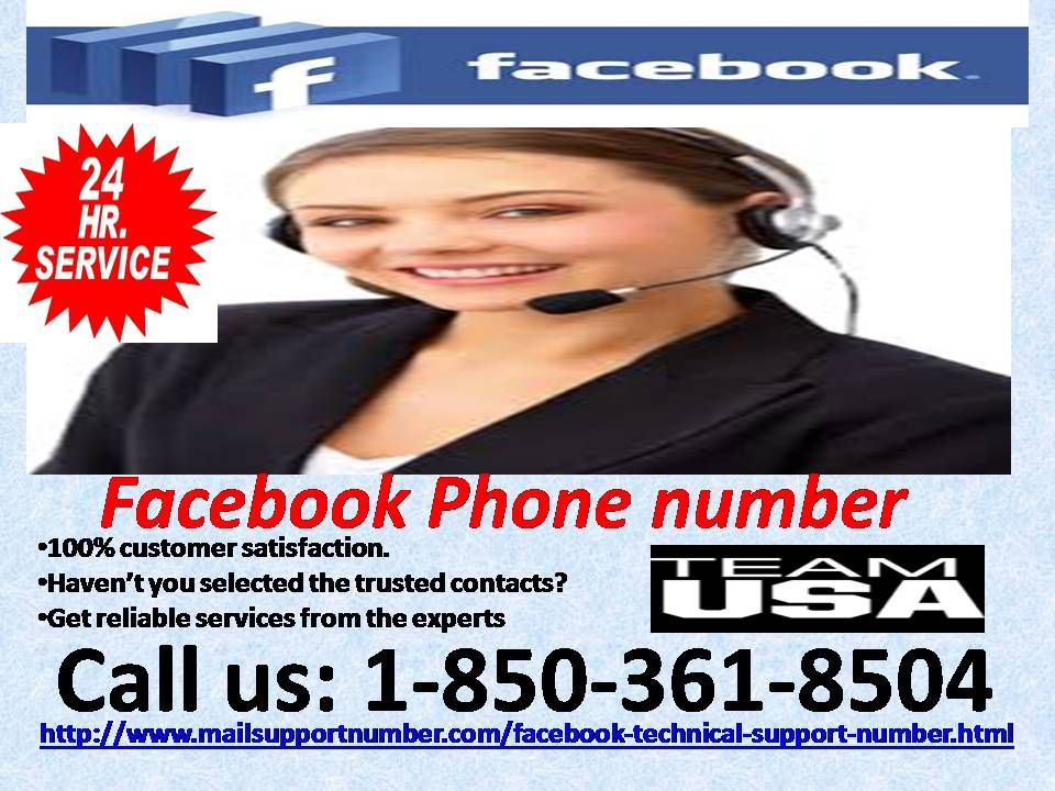 Can facebook phone number 18503618504 be dialed 247