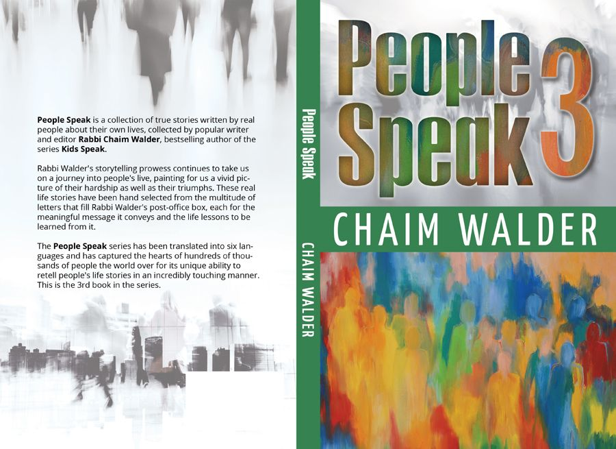Book covers for People Speak by Chaim Walder - Portfolio - Erelis Design