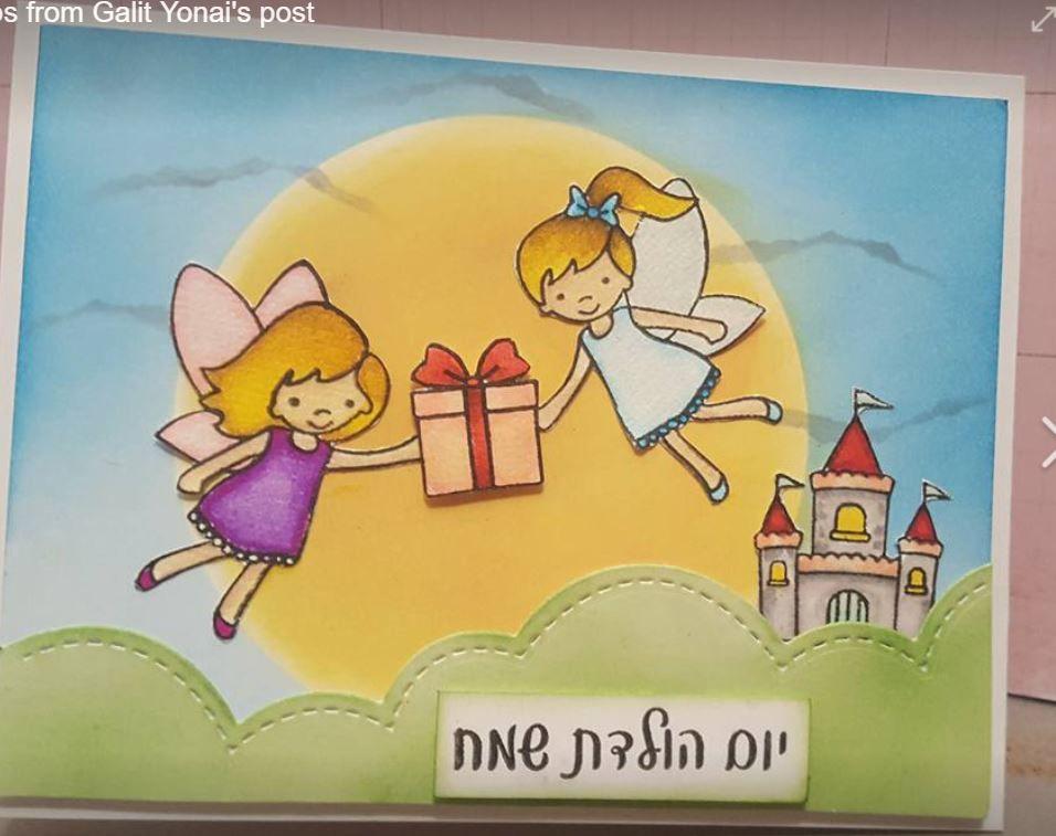 Galit yonai winnie the pooh pooh disney characters