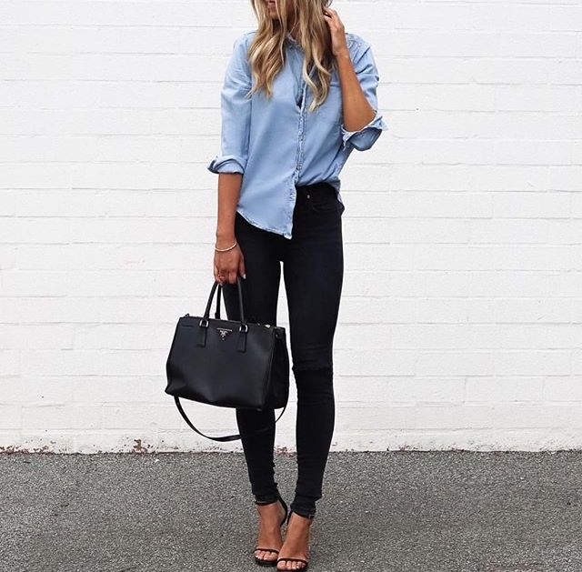 Jeans outfit for work