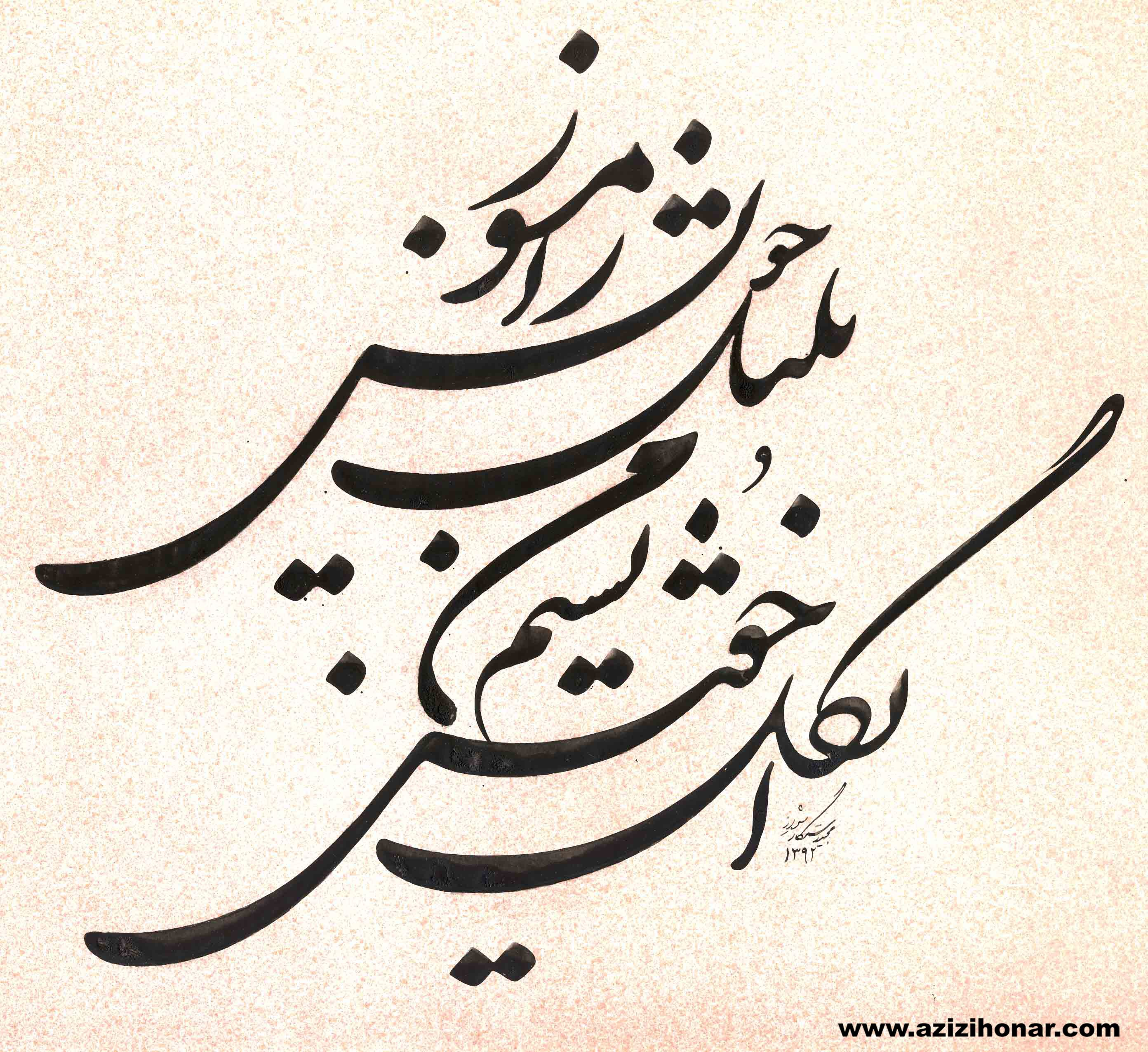 چند اثر خوشنویسی به خط شکسته نستعلیق توسط استاد مجید رستگار از استان فارس شیراز Persian Poem Calligraphy Farsi Calligraphy Art Farsi Calligraphy