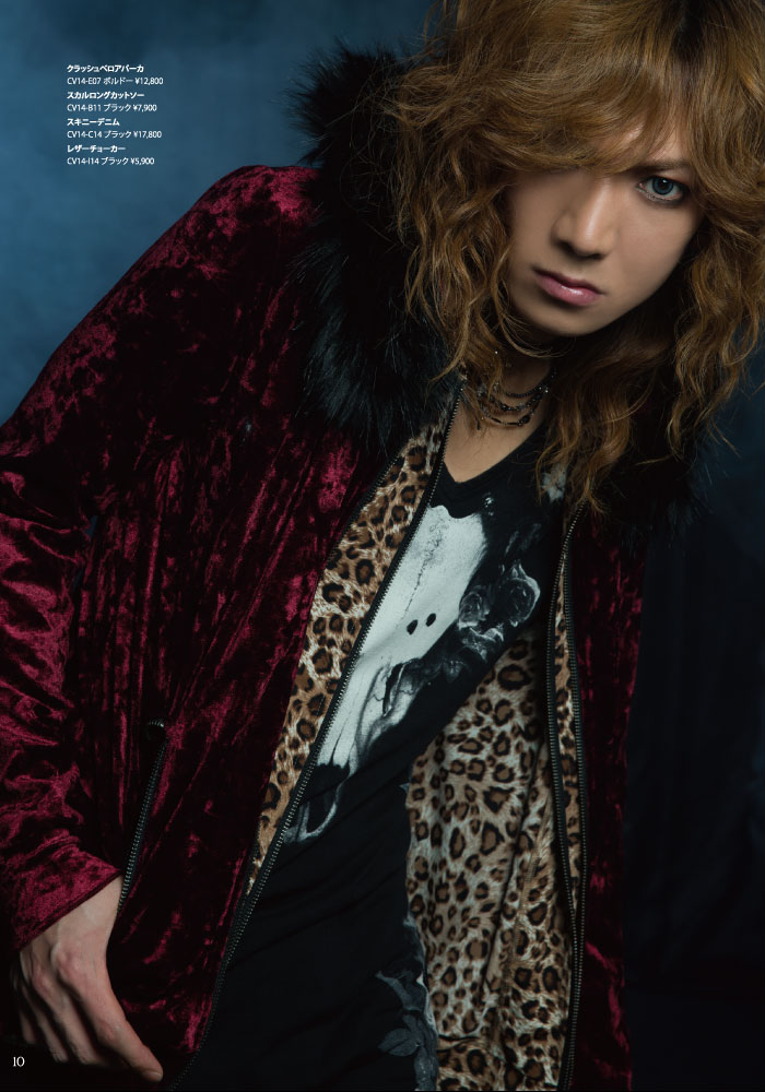 """ Byou @ CIVARIZE 2014 Autumn & Winter Collection ""DUO"" """