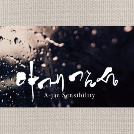 A-jae Sensibility (cd)