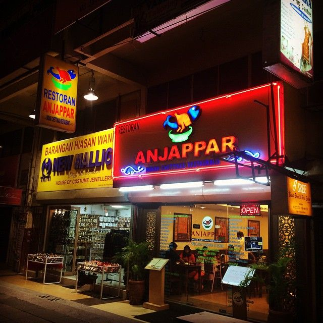 Easyfind My On Instagram Anjappar One Of The Best Halal Indian Restaurant In Malaysia Anjappar Having Its Branch A Halal Halal Recipes Indian Food Recipes