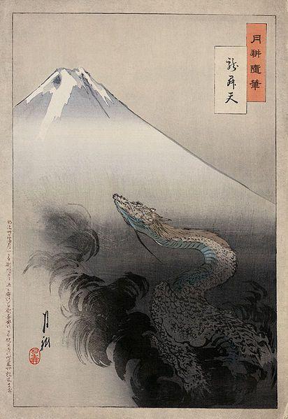Le Peintre Japonais Hokusai 1760 1849 Etait Obsede Par Le Mont