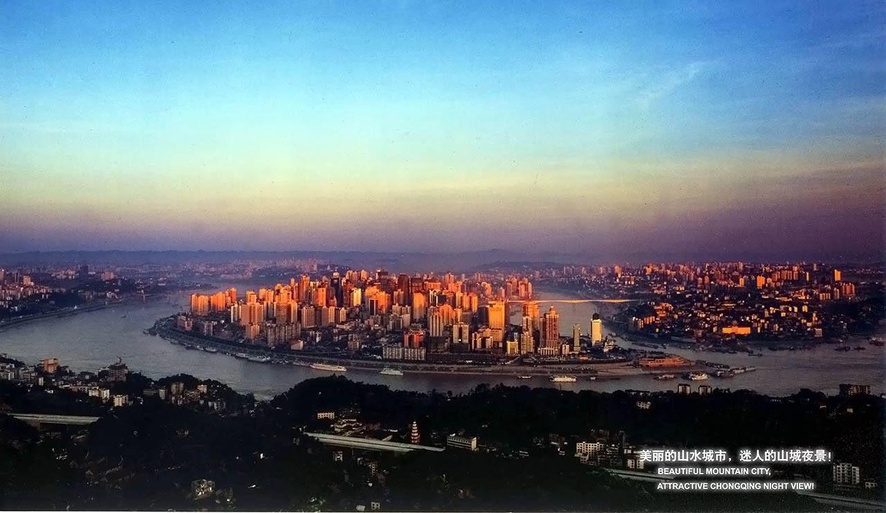 Chongqing is a modern city, China's fourth municipality after Beijing, Shanghai, and Tianjin.