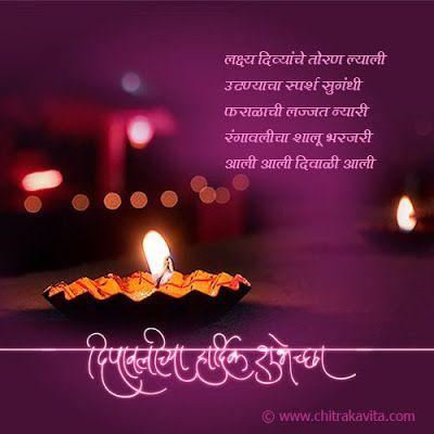 Advance Best Diwali Wishes For Friends In Tamil Telugu Martahi