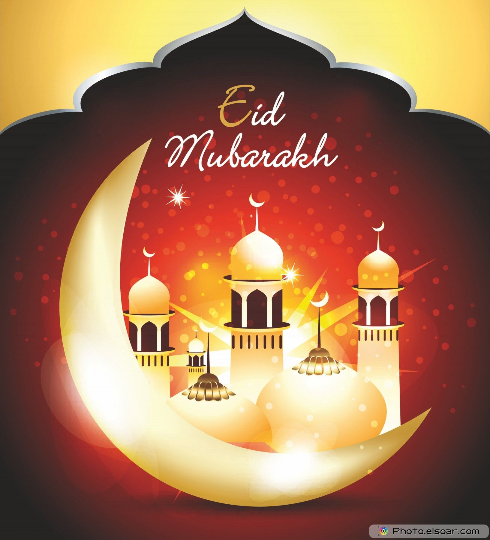 Eid Mubarak Wallpaper New With Images Eid Mubarak Wallpaper