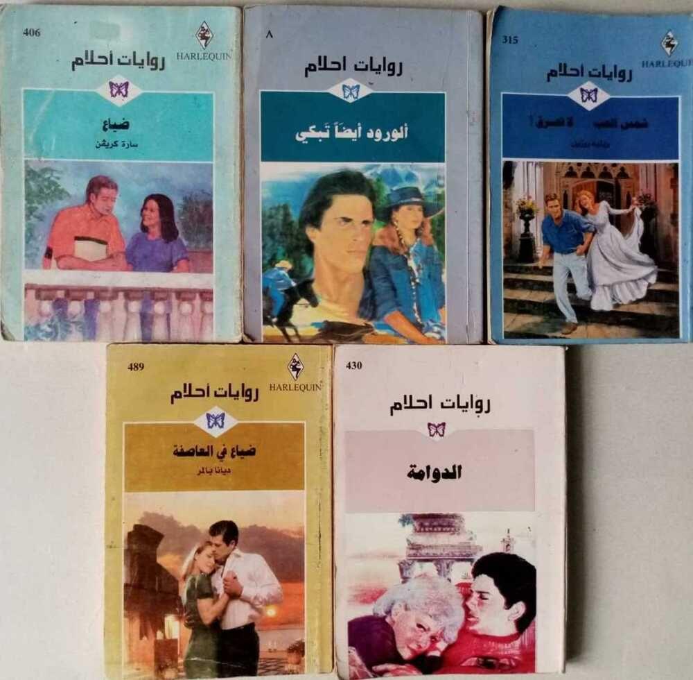 Arabic Book Novel Romantic Ahlam Novels Lot 5 Books روايات احلام لبنان القديمة Arabic Books Paperback Books Pulp Novels