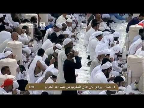 Youtube Iftar Makkah Ramadan