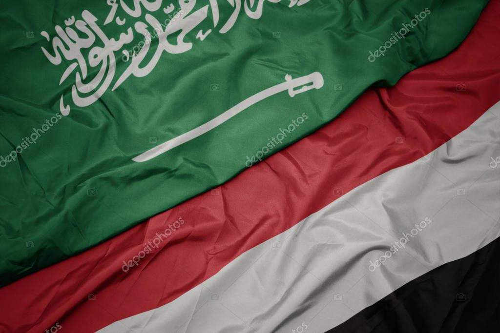 Pin By Adel Babqi On Designs Saudi Arabia Flag Yemen Kissing In The Rain