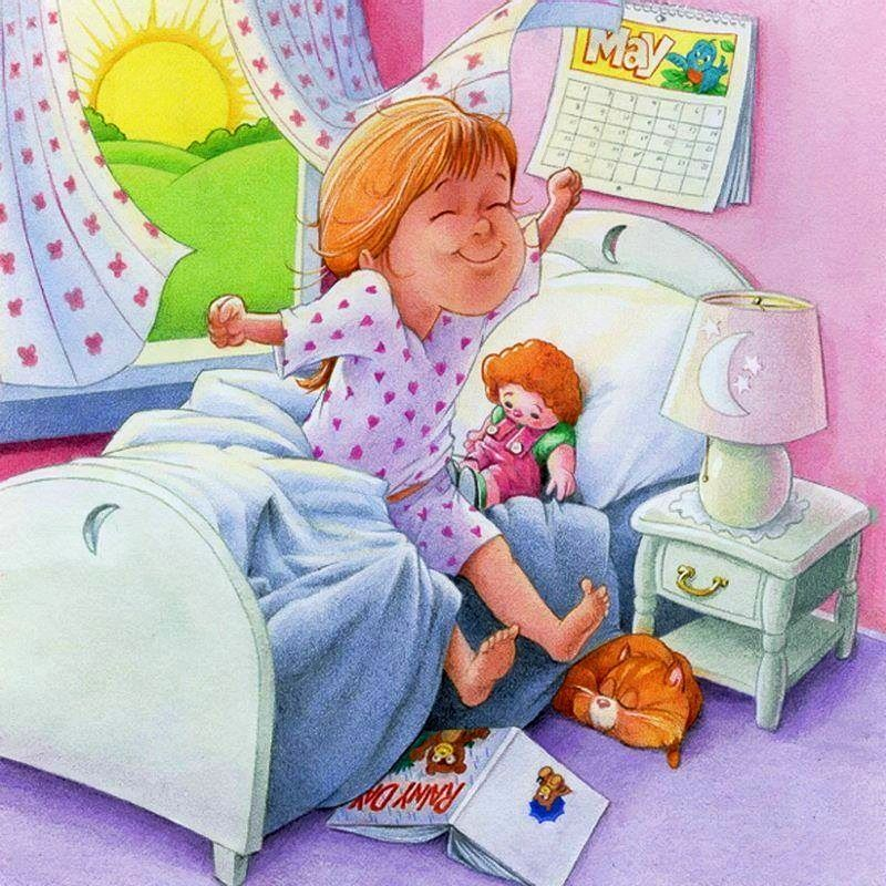 Детские картинки ребенок проснулся