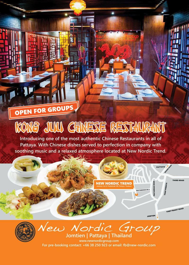 Kong Juu I An Authentic Chinese Restaurant In Phratumnak Serving Traditional Food With A Modern Twist Www Fb Newnorongjuu