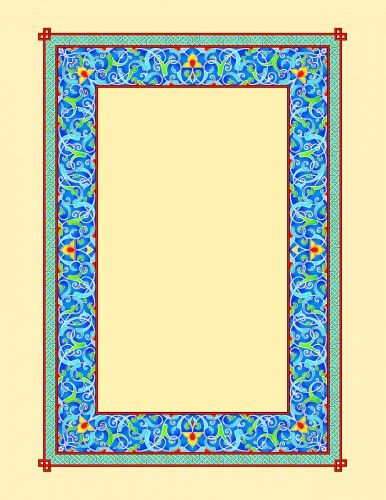 Floral Border Design From A Kutuba Wedding Contract  Rumi