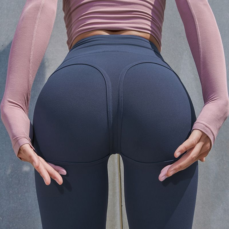 Hot ass yoga stretchy pants