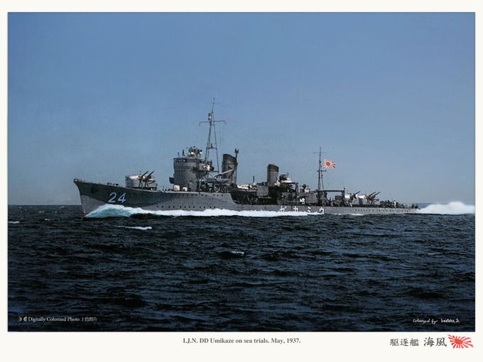IJN Destroyer Umikaze, May 193...