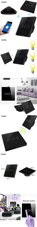 switch image wireless home smart card lighting light lightwave rf cap front