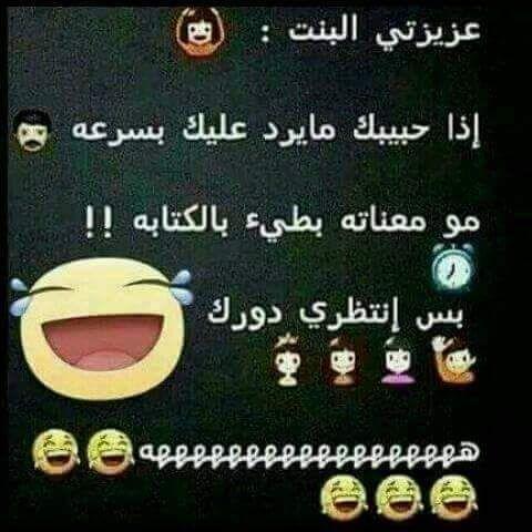 Google Talking Quotes Arabic Memes Jokes