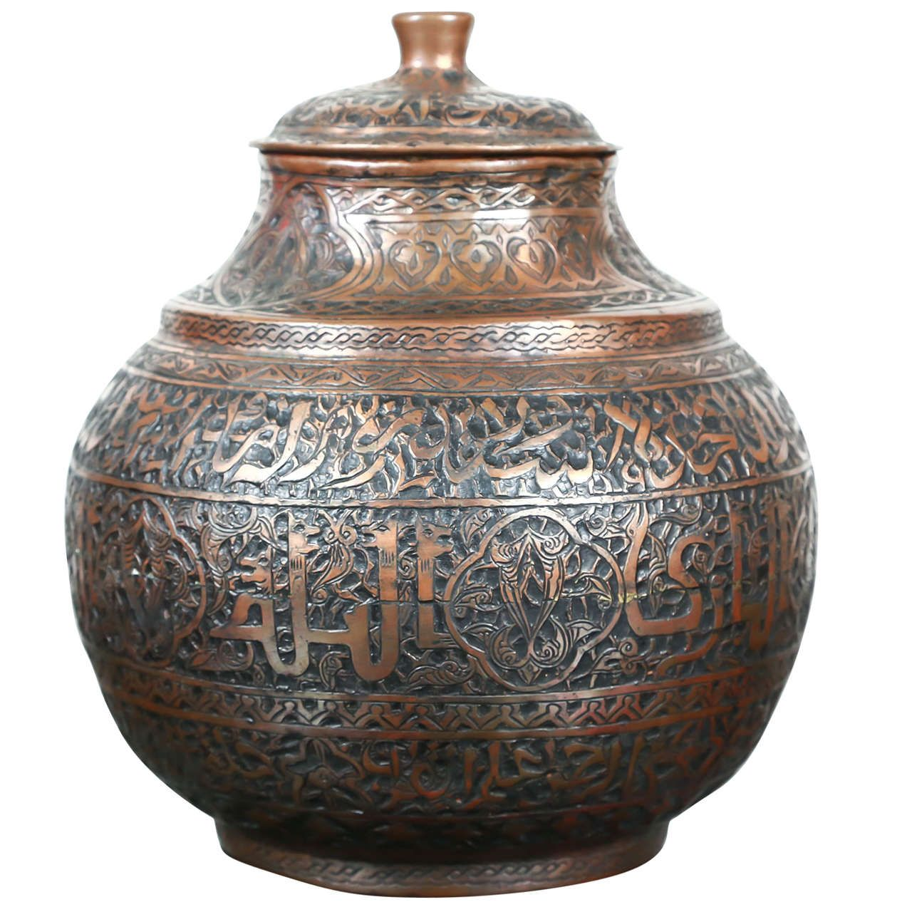 Decorative Urns With Lids Fascinating Persian Mameluke Tinned Copper Jar With Lid  Persian Decorative Decorating Inspiration