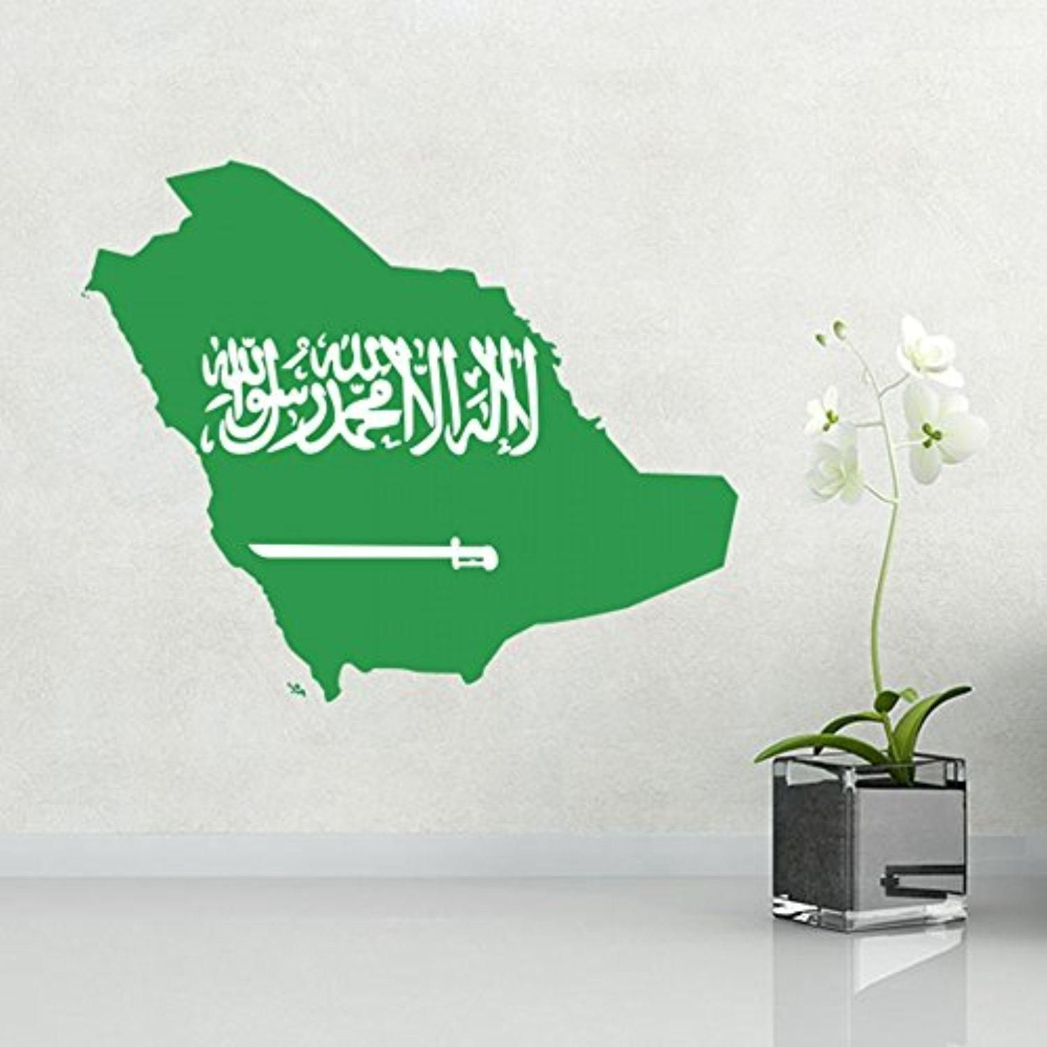 Flag Map Of Saudi Arabia Wall Vinyl Sticker Custom Home Decoration Wall Sticker Wedding Decoration Pvc Wallpaper Fashion Design Stickers Custom Wall Sticker Vinyl Sticker