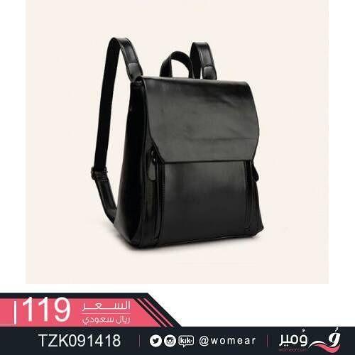 اكملي مظهرك بارتداء حقيبة ظهر جلدية جميلة وانيقة من متجر ومير حقائب حقيبة حقيبة ظهر حقيبة نسائ Bohemian Leather Bag Leather Bag Design Brown Leather Bag