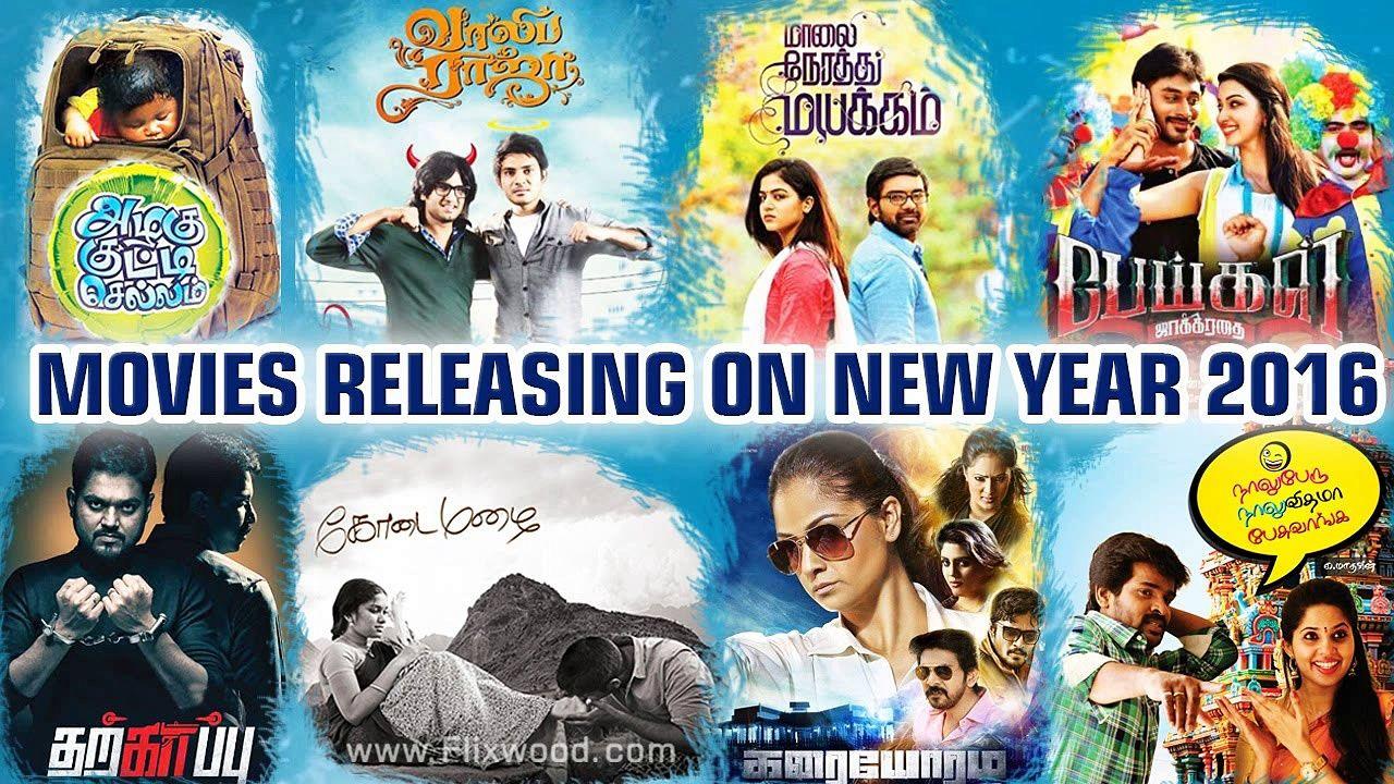 Casino Free Movie In 2021 Movie Releases Casino Movie Top Online Casinos