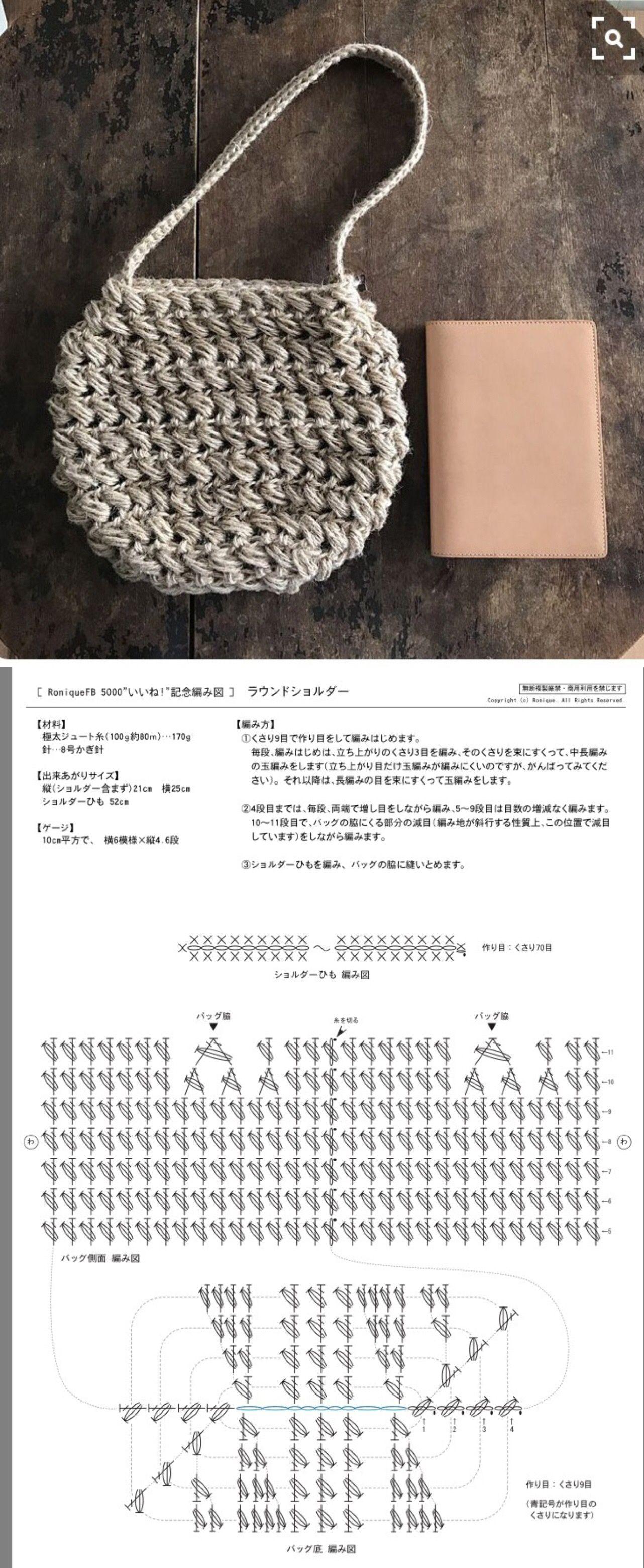 Circle crochet sling crochetando pinterest bolsinhas bolsa de circle crochet sling ccuart Image collections