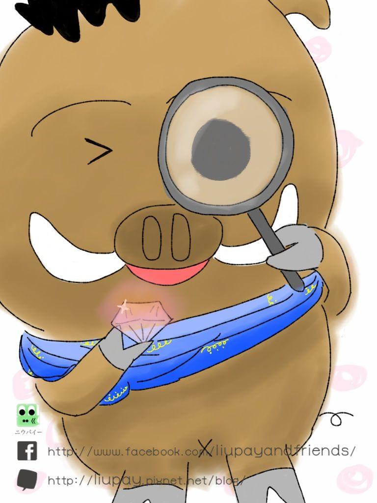 休息了半個月去旅行, 有點懶惰...  畫一幅無聊畫熱下身先~  《Fat胖與鑽石》    BLOG:  http://liupay.pixnet.net/blog Pixnet Blog  http://blogcity.hkheadline.com/liupay 頭條日報Blog