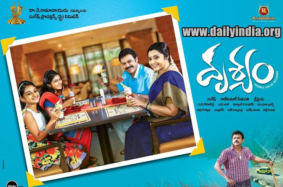 Venkatesh Drushyam (Drishyam) Telugu Movie Review#Rating Updated