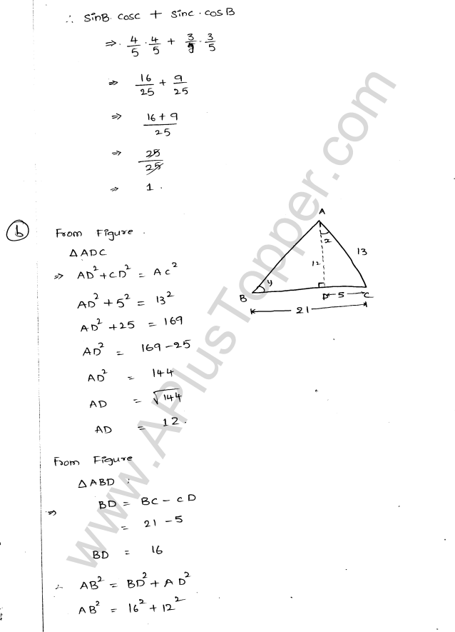 ML Aggarwal ICSE Solutions for Class 9 Maths Chapter 16